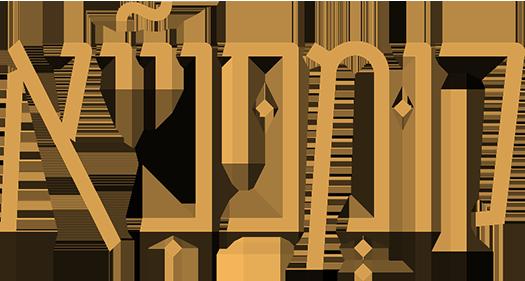 לוגו רשת קומפנייא